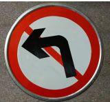 宜昌交通标志标牌,圆形标牌