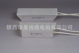 铝壳外壳刹车电阻器(RXLG-80W-45R)