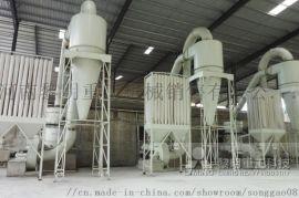 白垩岩雷蒙磨粉机设备/厂家