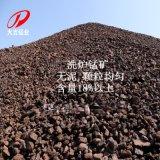 锰矿使用 洗炉锰矿分布 湖南18%以上氧化锰