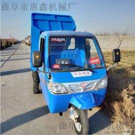 农田用高低速三轮车/后双排轮的柴油三马车