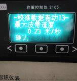 SYDL2101称重仪表-三原正品保证谨防假冒