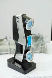 湖北武汉3D扫描抄数三维扫描检查3D逆向