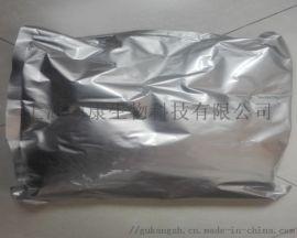 洛哌丁胺 化工原料 现货 GKI/120