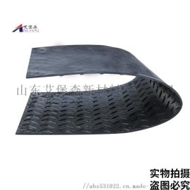 防潮塑料铺路垫板 防潮防滑铺路垫板