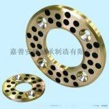 無油線性墊片 石墨鑲嵌銅法蘭盤 自潤滑墊片