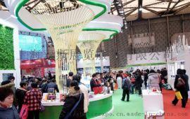 2019第九届上海国际福利及健康管理展览会