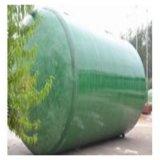 处理废水化粪池玻璃钢家用小型化粪池