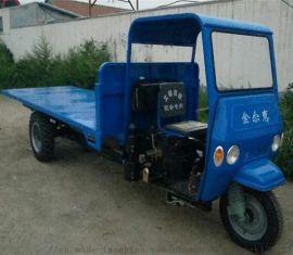 矿用工地运输用三马子/工程柴油农用三轮车