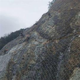 边坡支护防護網.边坡落石防護網.主动防護網厂家