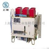 上海人民断路器 上联DW15-1900 万能式