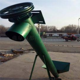 可移动式绞龙上料机 干粉用自吸式提升机qc