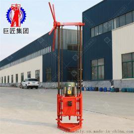 微型工程钻机QZ-1A勘探用钻机小型地质取芯钻机