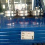 雙相鋼法蘭現貨/2205法蘭/s31803法蘭