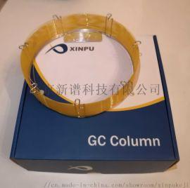 北京新谱科技色谱柱PLOT Q聚苯乙烯二乙烯基苯色谱柱
