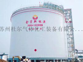 大型常压贮槽苏州杜尔制造商