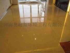 焦作固化剂地坪  济源耐磨硬化地坪