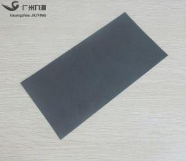 导热石墨片0.2*200*100mm手机散热膜贴高导热石墨片