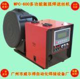 氩弧焊自动送丝机 氩弧焊自动填丝机 氩弧焊送丝机构