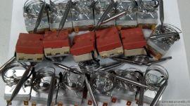 液體膨脹式溫控器30-110度 廠家直銷