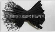 004手机绳