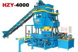 中型灰砂砖压矿液压成型机