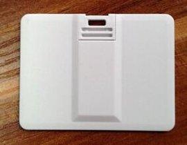 U盘外壳【方形卡片U盘外壳】塑胶方形U盘;专注品质和交货期