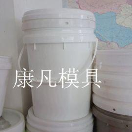塑料油漆桶模具