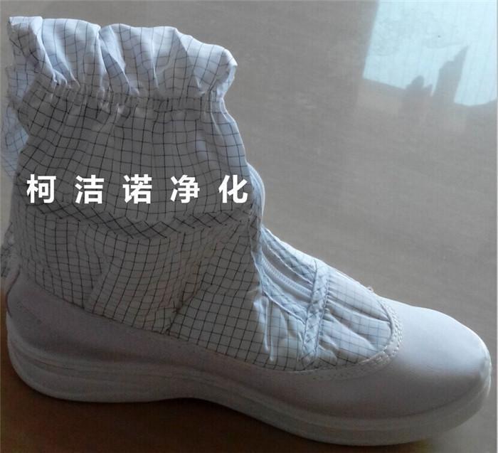 PU防臭防静电高筒靴 防静电长筒鞋  PU套筒鞋 长筒靴 无尘硬底鞋 劳保工作鞋  无尘洁净室