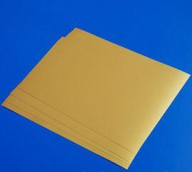 PVC证卡彩喷金打印料