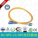 阜通牌網路級SC/LC單模單芯3M跳線SC/UPC-LC/UPC-3M-SM優質商品