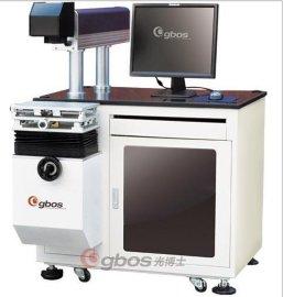 CO2激光打标机 半导体激光打标机 非金属材料激光打标雕刻机