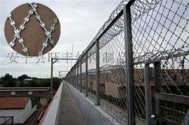 山东监狱防护网 监狱刺丝隔离栅厂家供应