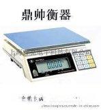 上海AWH英展电子秤