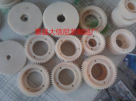 含油尼龙齿轮 各种机械尼龙配件 纺织厂齿轮 丝网链轮