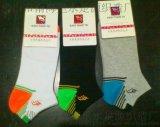 外貿純棉男士襪子,外單純棉經典中筒襪子,純棉襪子 成人襪