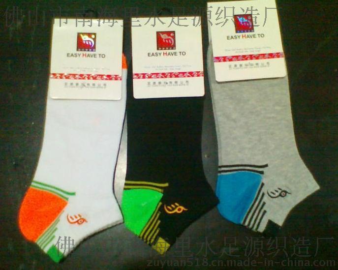 外贸纯棉男士袜子,外单纯棉经典中筒袜子,纯棉袜子 成人袜