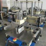 2030小型平面丝印机