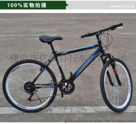 特价山地自行车 变速V刹26寸21速山地zxc