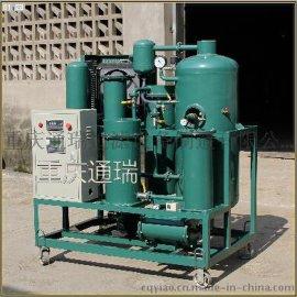 ZJD-C-50齿轮油滤油机[脱水除杂净化循环利用]
