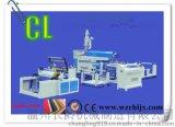 【厂家直销】800mm/3500mm多种型号的淋膜机(环保实用性)