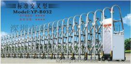 永燦不鏽鋼標準交叉型電動伸縮門