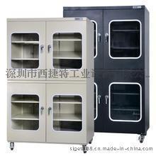 深圳防潮柜-电子防潮箱-干燥柜
