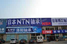 进口轴承|日本NSK轴承|NSK 6307ZZCM|授权**|一级代理