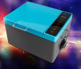 超声波清洗机KS0615-SDL大功率80W 眼镜首饰线路板零件清洁器2L