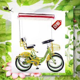 22寸双人自行车四轮自行车欧派帝