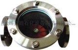 河南商丘视镜供应商提供不锈钢304叶轮视镜品牌价格图片