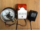 氣體壓力報警器養殖增氧泵氣壓缺氣缺氧報警器