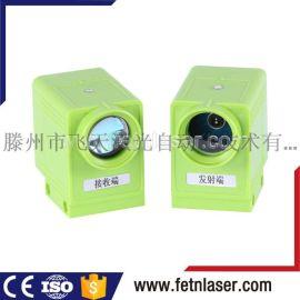 塑料方形光电开关光电传感器对射型
