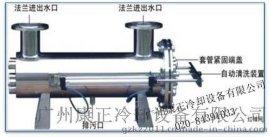供应厂家直销康正正品水处理器|紫外线杀菌消毒装置
